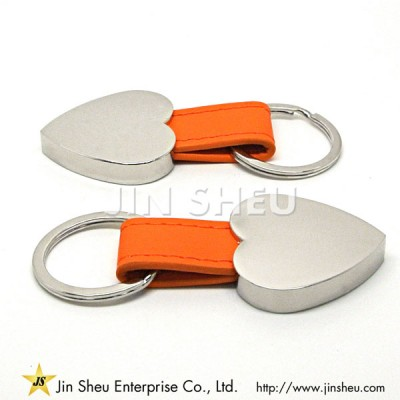 Customized Leather Keychain - Customized Leather Keychain