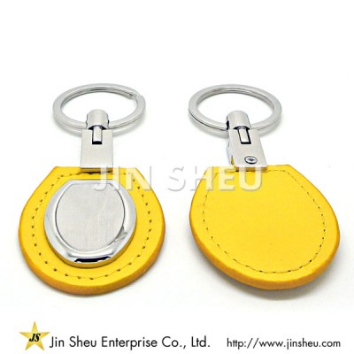 Promotional Leather Key Chain - Promotional Leather Key Chain