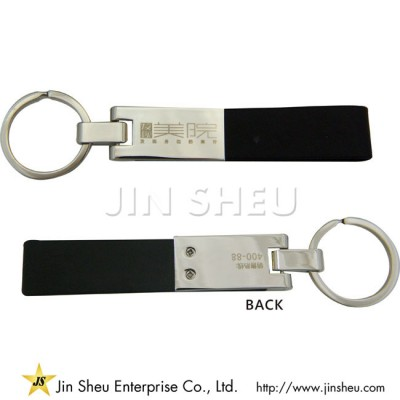 Promotional Leather Keyring - Promotional Leather Keyring