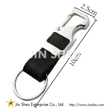 Stylish Leather Key Ring - Stylish Leather Key Ring