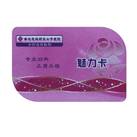 Custom Design Plastic Card - Custom Design Plastic Card