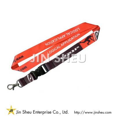Sublimation Lanyards - Sublimation Lanyards