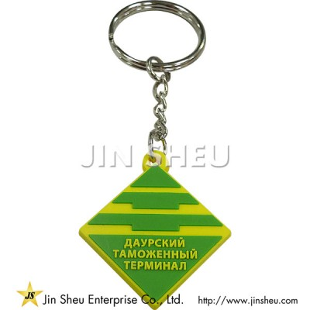 Promotional Soft PVC Keychains - Promotional Soft PVC Keychains