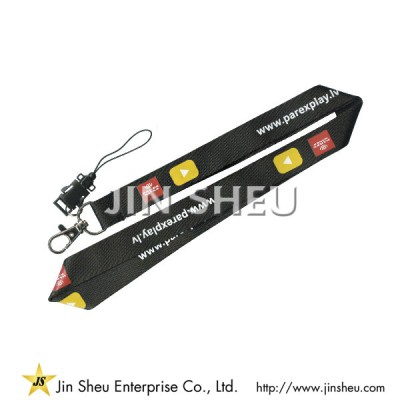 Promotional Nylon Lanyards - Promotional Nylon Lanyards