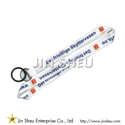 Promotional Polyester Lanyards - Promotional Polyester Lanyards