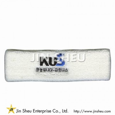 Custom Promotional Headbands - Custom Promotional Headbands
