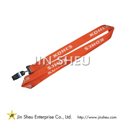 Polyester Lanyards Supplier - Polyester Lanyards Supplier