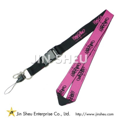 Promotional Woven Lanyards - Promotional Woven Lanyards