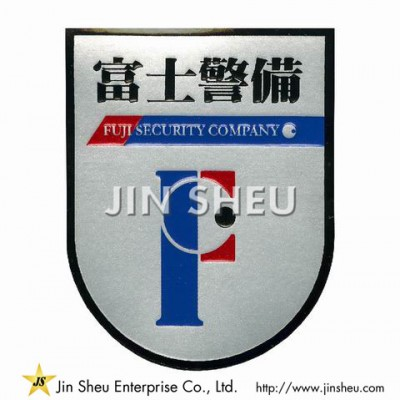 Custom Made Embossed Patches - Embossed Patches