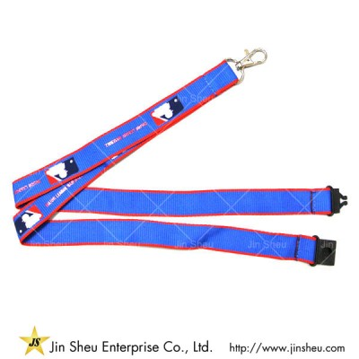 Custom Polyester Lanyard Dual Color Background - Custom Polyester Lanyard Dual Color Background