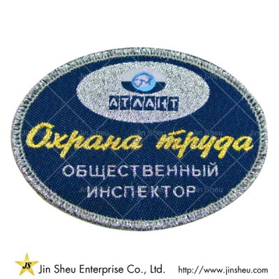 Woven Patches With Metallic Gold - Woven Patches With Metallic Gold