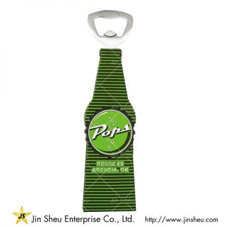 Custom Design Soft PVC Bottle Opener - Custom Design Soft PVC Bottle Opener