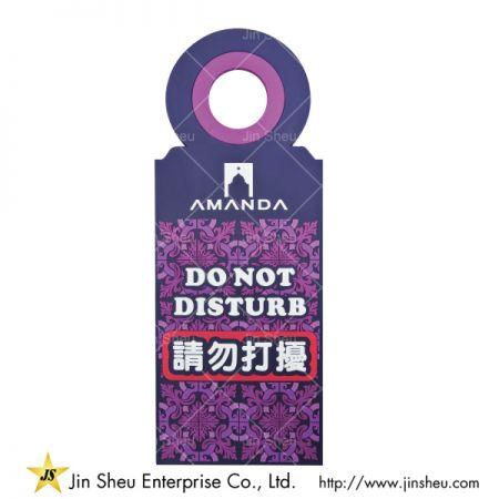 Hotel Do Not Disturb Door Hanger - Hotel Do Not Disturb Door Hanger