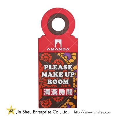 Rubber Door Hang Tags - Rubber Door Hang Tags