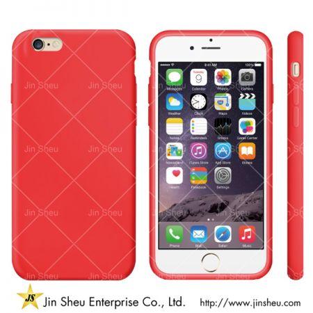 Custom Made Silicone Phone Cases - Custom Made Silicone Phone Cases