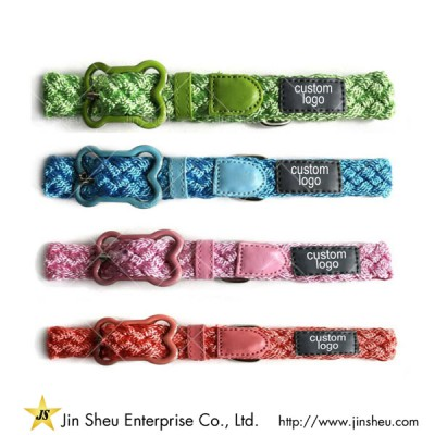 Braided Dog Collar - chic pet accessories
