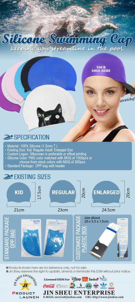 Wholesale Silicone Swimming Caps - Wholesale Silicone Swimming Caps