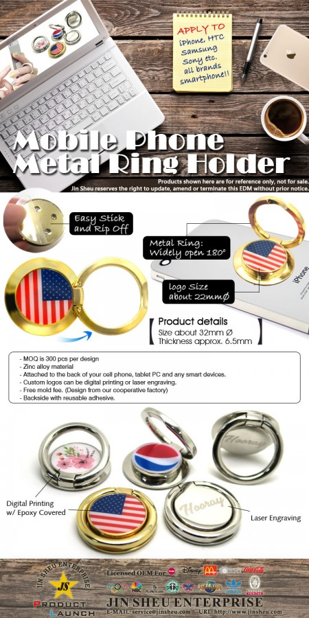 Mobile Phone Metal Ring Holder - Mobile Phone Metal Ring Holder