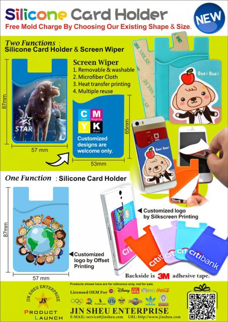 Promotional Silicone Card Holders - Promotional Silicone Card Holder