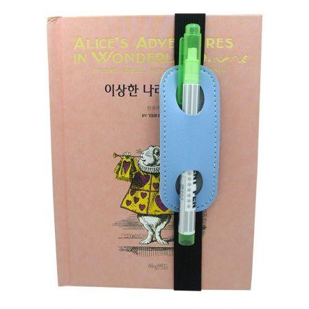 Leather Single Pen Holder & Bookmark - Leather Single Pen Holder & Bookmark