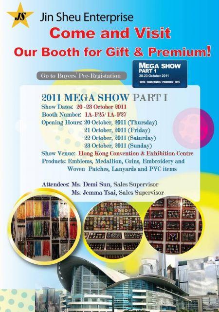 2011 HKG Mega Show-Part 1 - 2011 HKG Mega Show-Part 1