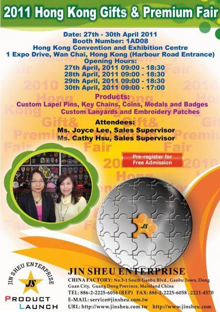 2011 HKG Gifts & Premium Fair - 2011 HKG Gifts & Premium Fair