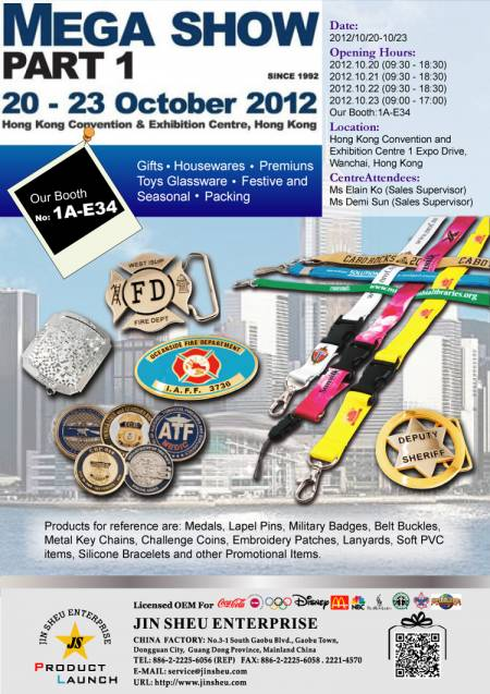 2012 HK Mega Show Part I - 2012 HK Mega Show Part I