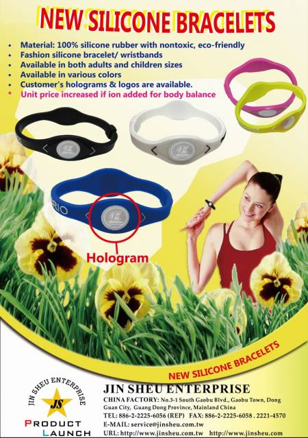 New Silicone Bracelets - Holograms Power Balance Silicone Bracelets