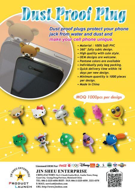 Custom Anti Dust Earphone Jack Plugs - Custom Anti Dust Earphone Jack Plugs