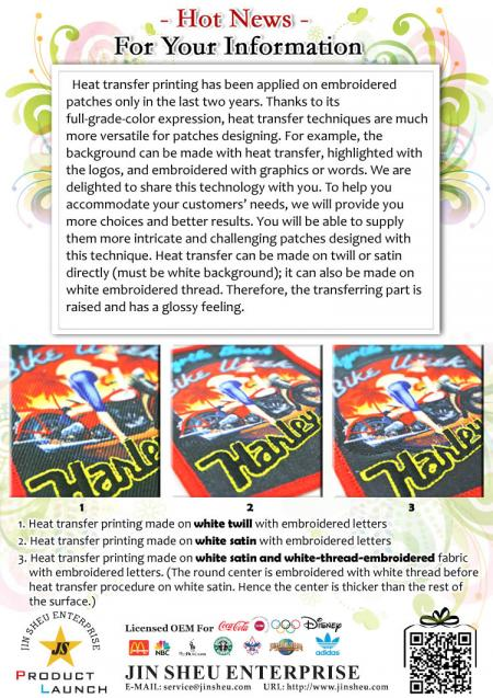 Heat Transfer Printing Patches - Heat Transfer Printing Patches