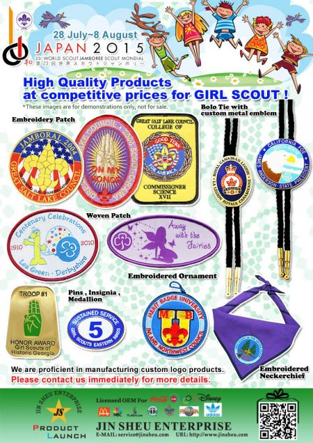 Custom Girl & Boy Scout Patches and Neckerchiefs - Custom Made Girl Scout Items