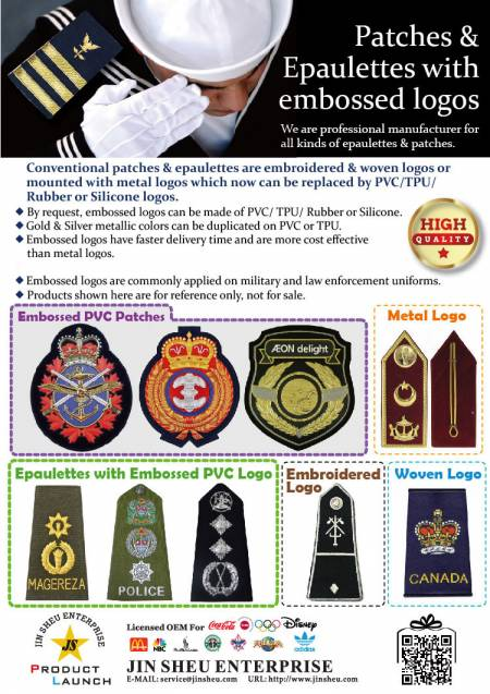 Patches & Epaulettes with embossed logos - Patches & Epaulettes with embossed logos