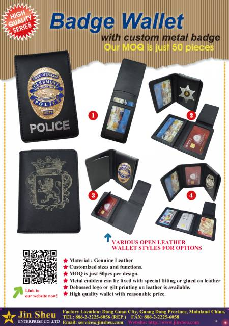 Police Leather Badge Wallet - Police Leather Badge Wallet