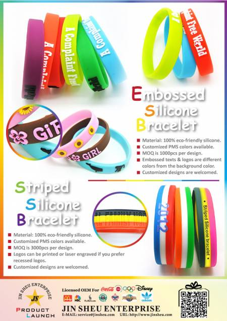 Embossed / Striped Silicone bracelet - Embossed / Striped Silicone bracelet
