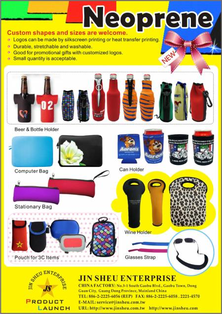Promotional Neoprene Products - Promotional Neoprene Products