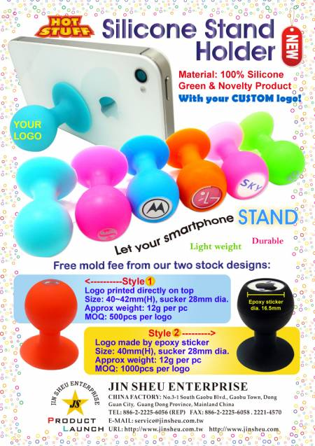 Silicone Sucker Stand Holders - Silicone Sucker Stand Holders