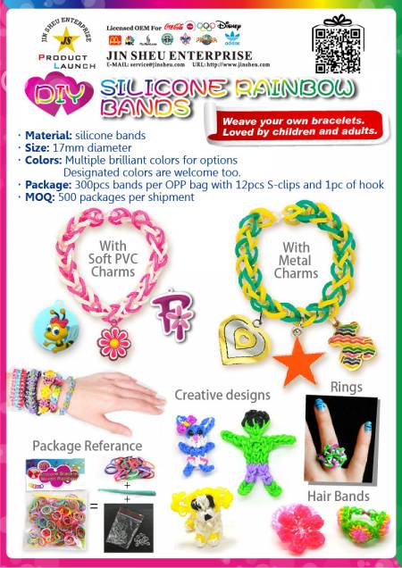Silicone Loom Bands - Silicone Loom Bands