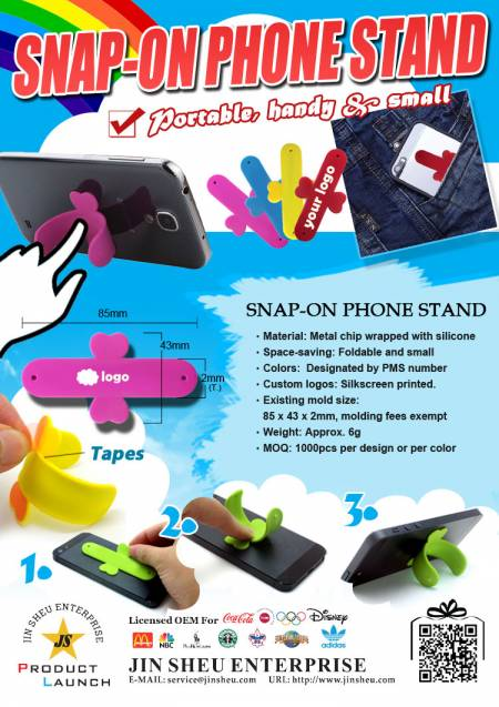 Snap-On Silicone Cell Phone Stand - Snap-On Silicone Cell Phone Stand