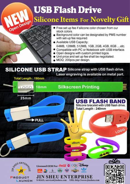 USB flash drive silicone Items for novelty gift - USB flash drive silicone Items for novelty gift