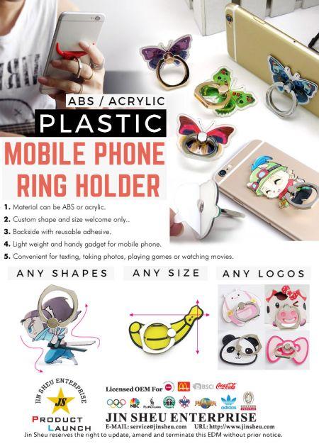 Plastic Phone Ring Holder - Plastic phone Ring Holder