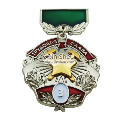 custom military metal medal