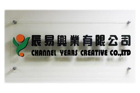 KENHEALTH Company Name Brand