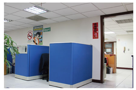 KENHEALTH Office Space