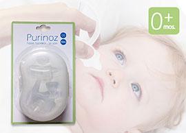 BN303N寶寶吸鼻器