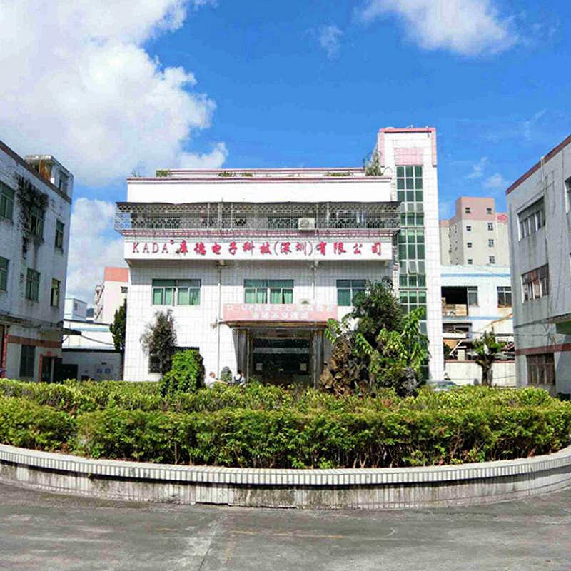 優佳達位於深圳KADA工廠外觀。