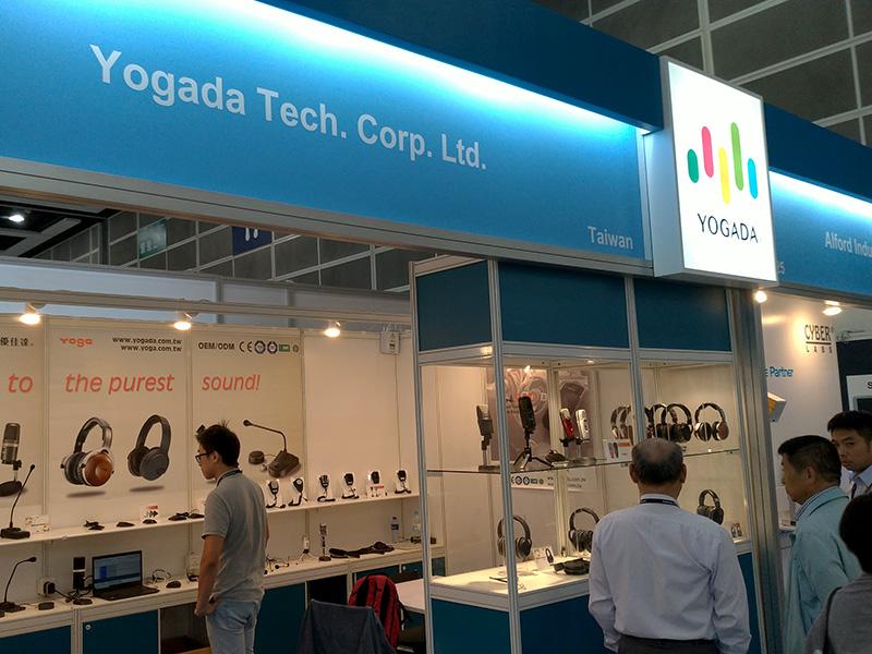 優佳達科技參加香港秋季電子產品展。