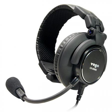 Single Sided Headset with Dynamic Boom Microphone - Single Sided Headset W / Boom Mic CD-300MS.