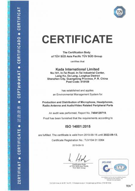 大陸工廠ISO-14001英文證書