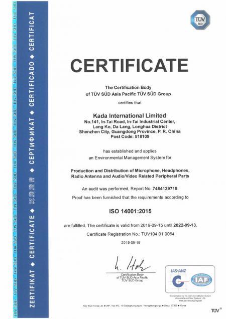 2015-ISO-14001 Сертификат