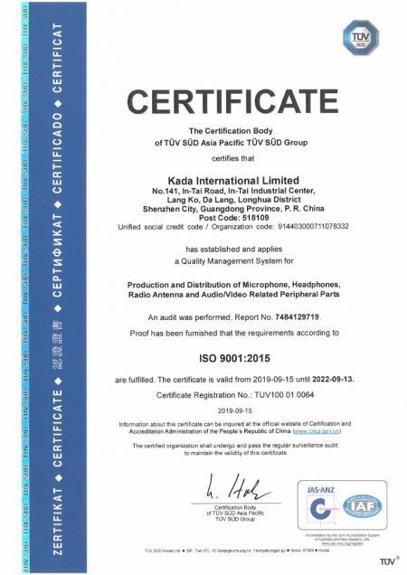 大陸工廠ISO-9001英文證書
